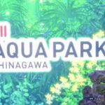 品川駅からすぐのAQUA PARKでイルカを堪能してきた